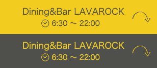 Dining & Bar LAVAROCK